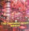 THE CHARMING NIGHT