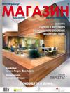 Interior Design Architecture
